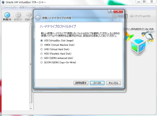 virtualbox-04