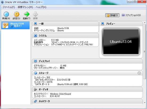 virtualbox-07