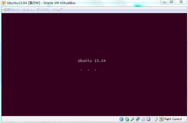virtualbox-13
