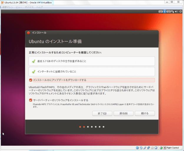 virtualbox-18