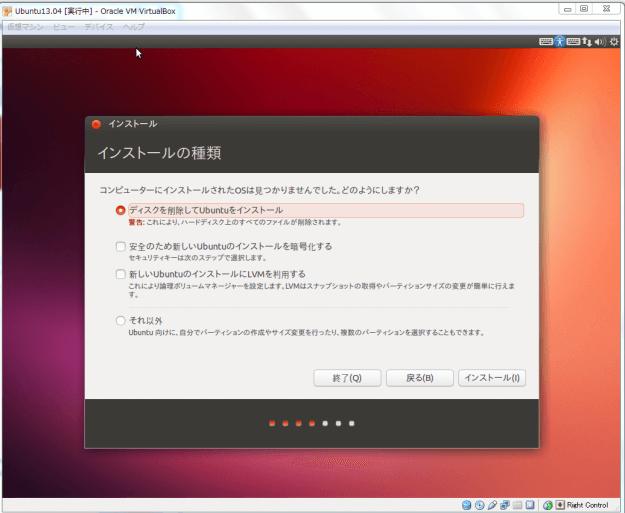 virtualbox-19