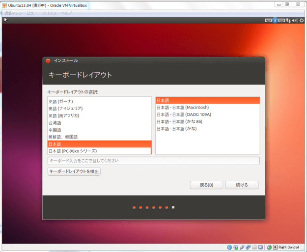 virtualbox-21