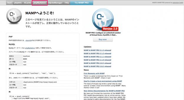 wordpress-mamp-15