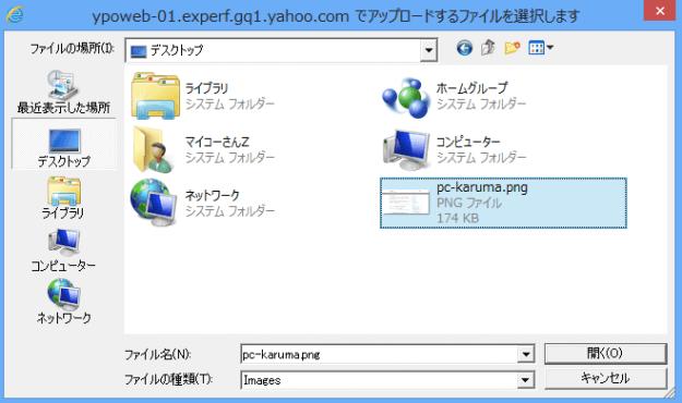 smush-it-image-optimization-2