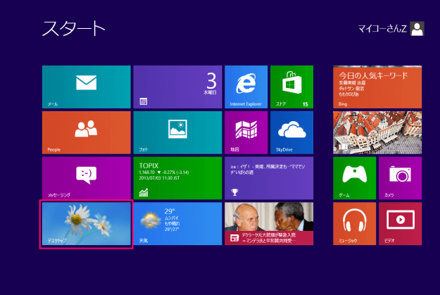 windows8-32bit-64bit-check-00