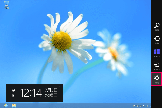 windows8-32bit-64bit-check-01