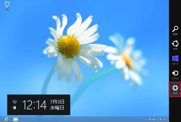 windows8-32bit-64bit-check-01