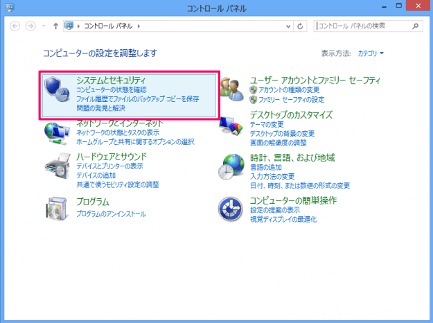 windows8-32bit-64bit-check-03