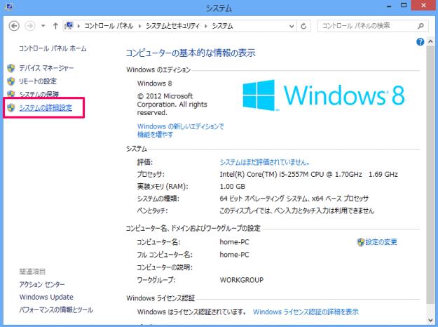 windows8-environment-variables-00