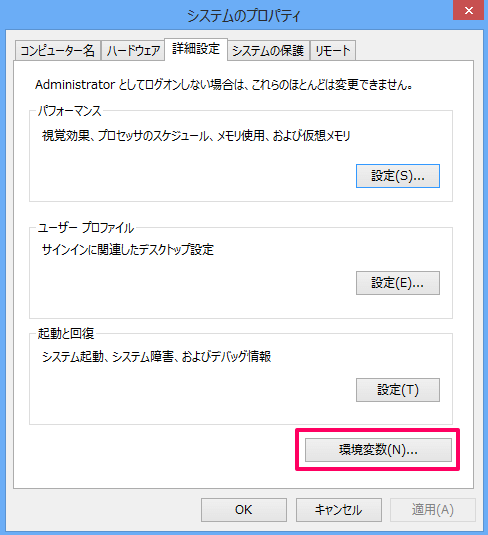 windows8-environment-variables-01