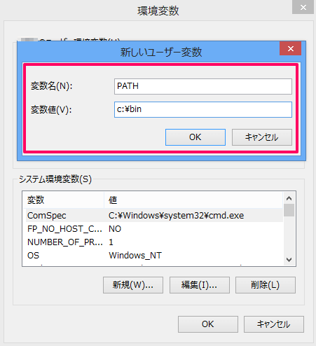 windows8-environment-variables-03