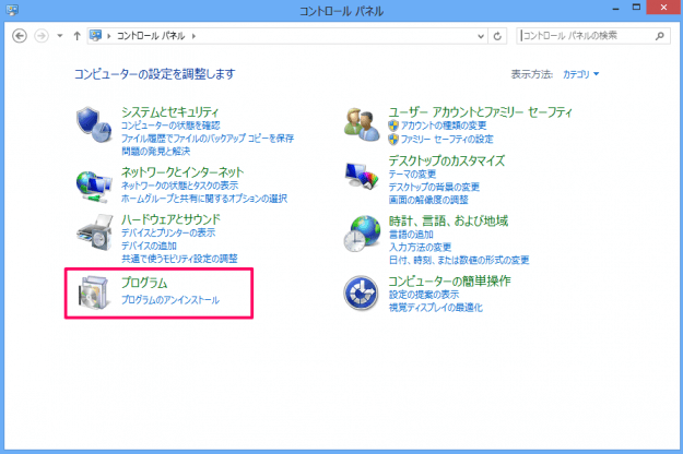 windows8-program-uninstall-00