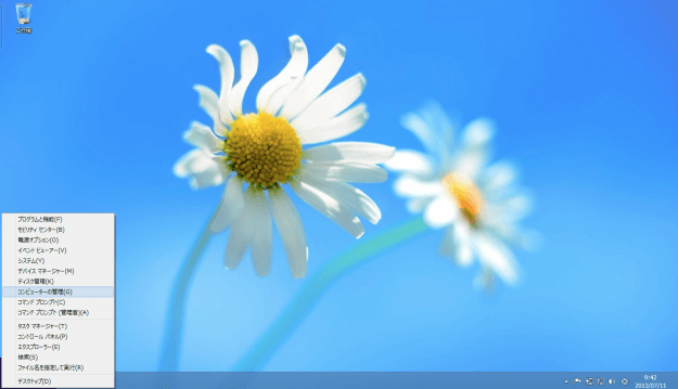 windows8-service-setup-01