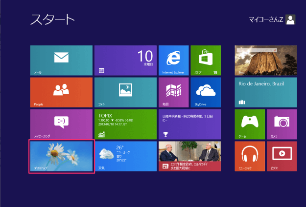 windows8-startup-application-00
