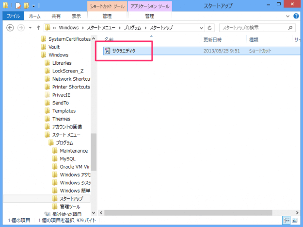 windows8-startup-application-03