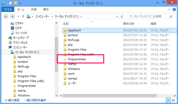 windows8-unhide-hidden-file-and-folder-05