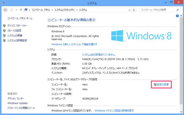 windws8-change-computer-name-00