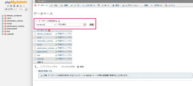 xampp-phpmyadmin-db-create-05