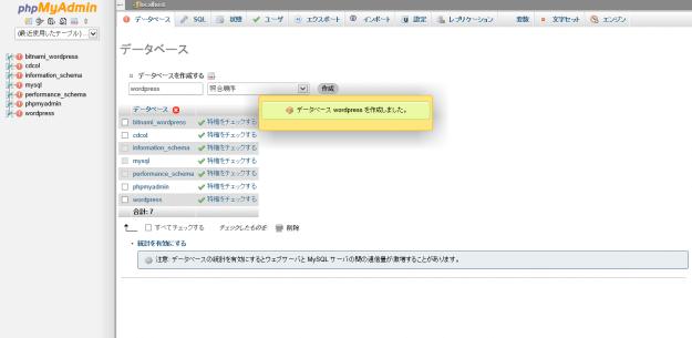 xampp-phpmyadmin-db-create-06