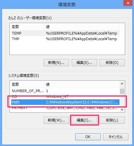 xampp-php-path-01