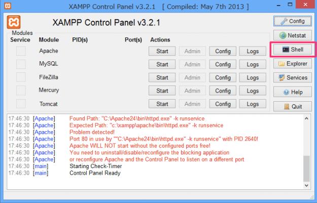 xampp-php-shell-0