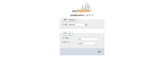 xampp-phpmyadmin-db-import-03