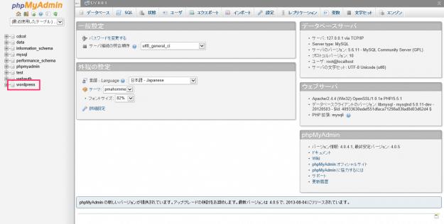 xampp-phpmyadmin-db-import-04