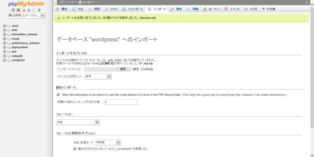 xampp-phpmyadmin-db-import-08