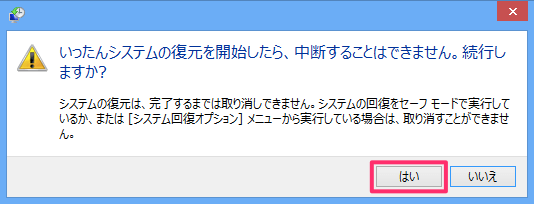 windows8-system-restore-points-14