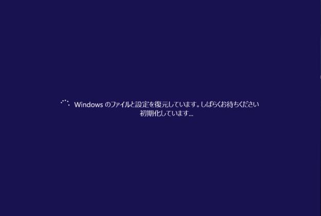 windows8-system-restore-points-17