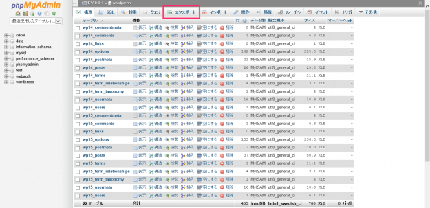 xampp-phpmyadmin-db-export-05