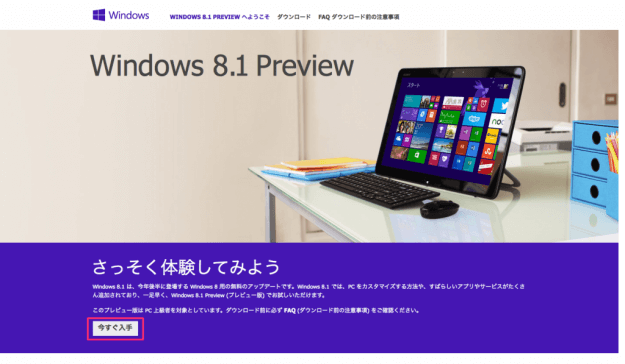 Windows8-preview-iso-00