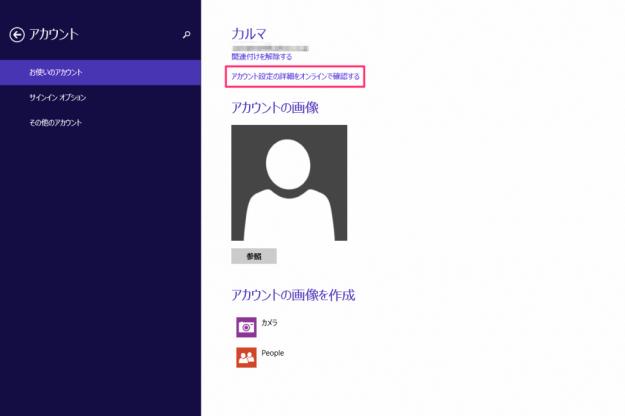 ms-account-password-03