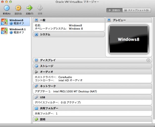 virtualbox-cannot-attach-medium-02