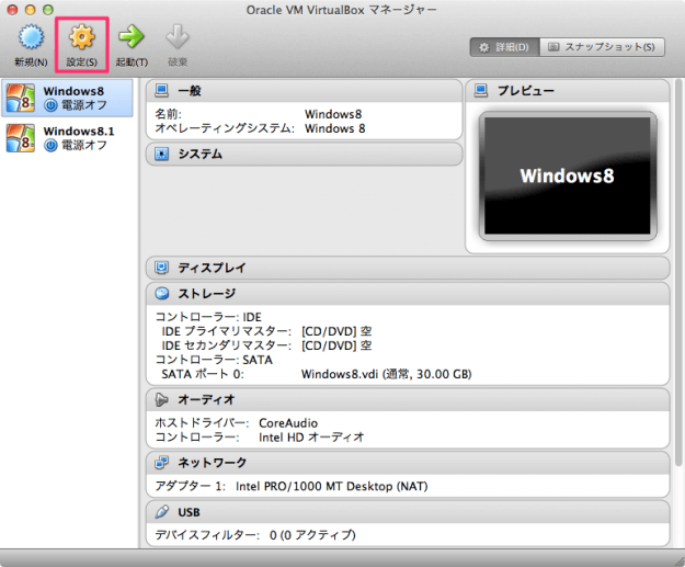 virtualbox-folder-share-01