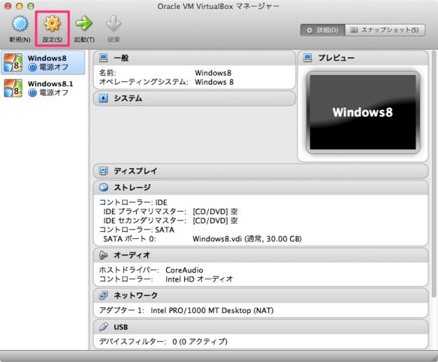 virtualbox-folder-share-01
