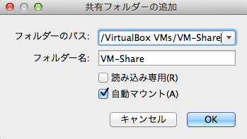 virtualbox-folder-share-04
