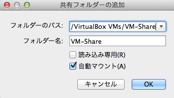 virtualbox-folder-share-04