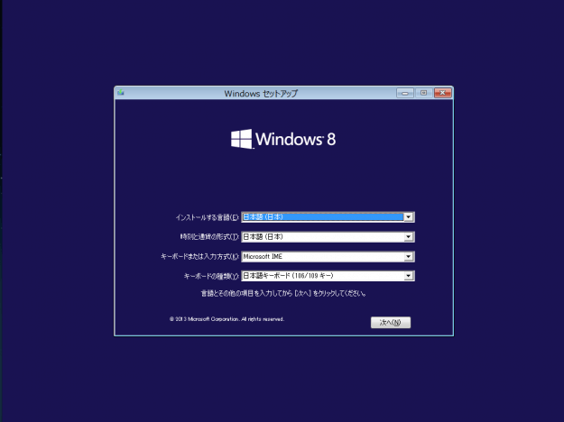virtualbox-windows8-preview-error-02