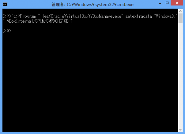virtualbox-windows8-preview-error-03