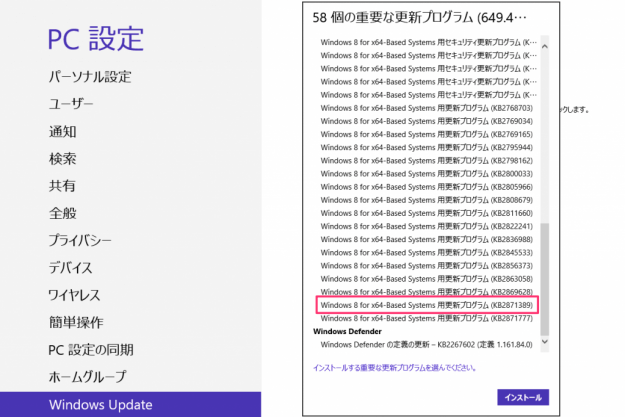 windows-8-1-update-not-work-10