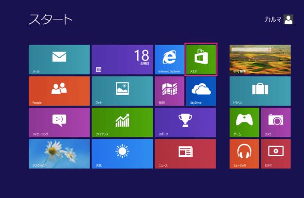 windows-8-1-update-not-work-11
