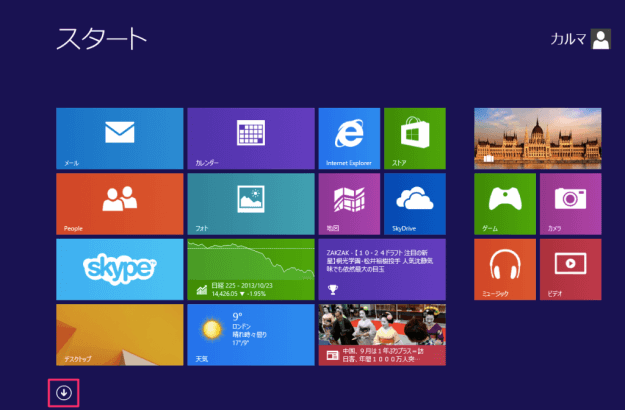 windows8-accessories-sticky-notes-00