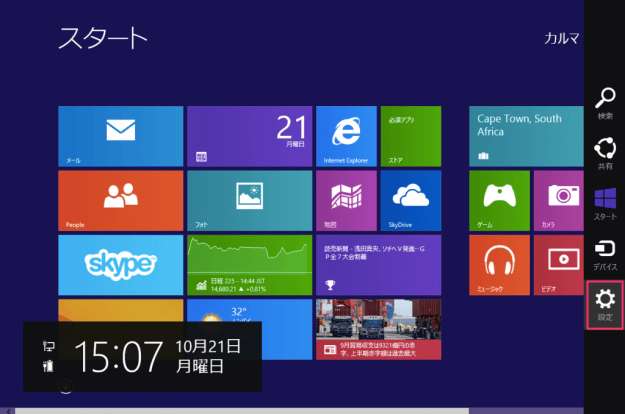 windows8-account-del-00