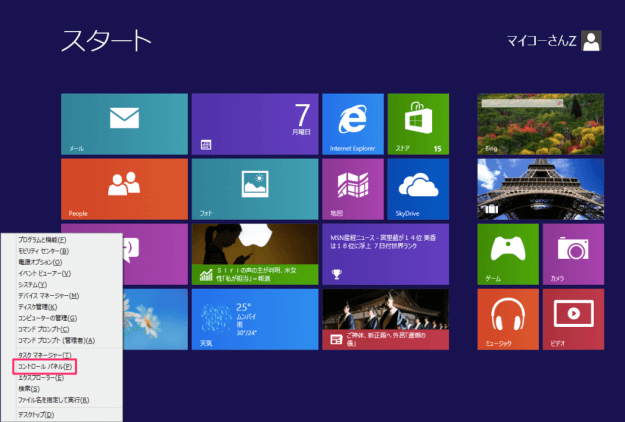 windows8-aero-snap-disable-enable-00