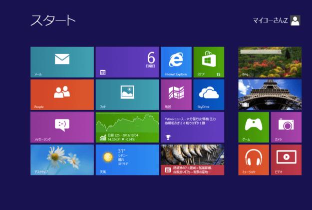 windows8-auto-sign-in-01