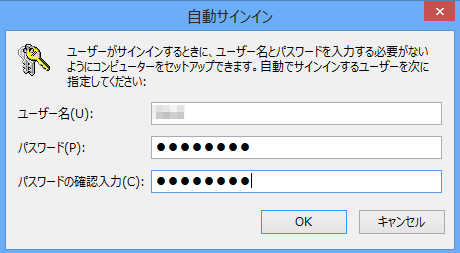 windows8-auto-sign-in-04