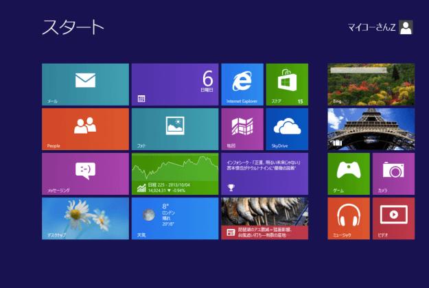 windows8-auto-sign-in-07