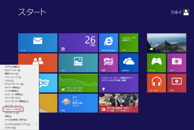 windows8-background-service-performance-00