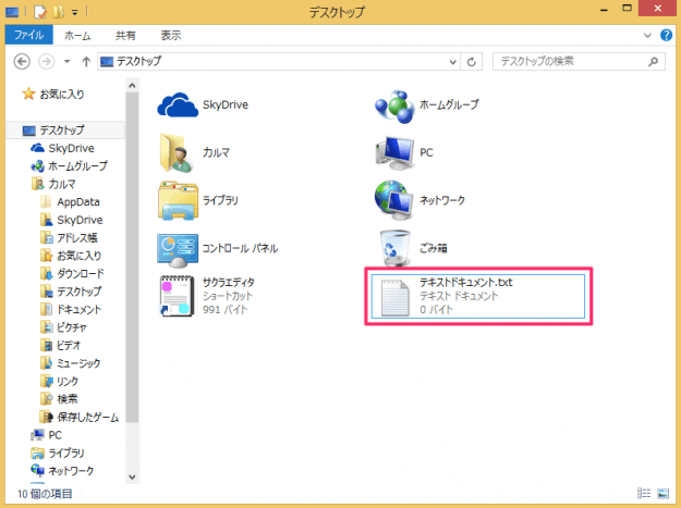 windows8-change-file-association-01